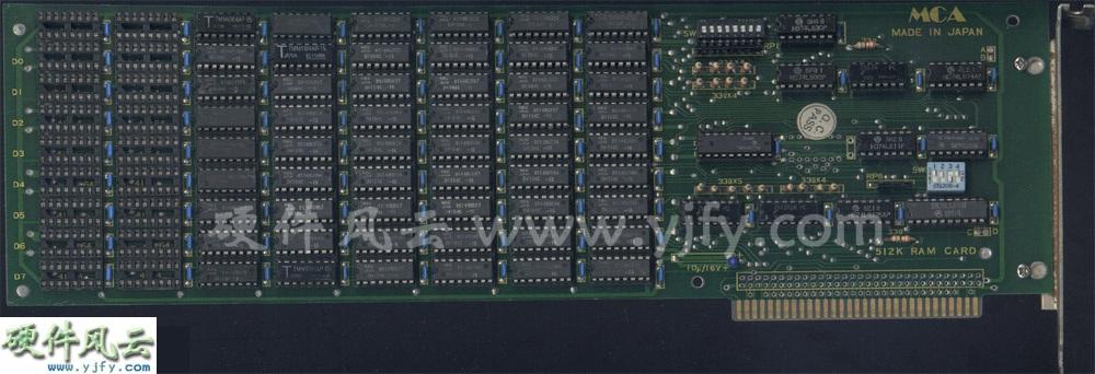 MCA 512K RAM CARD