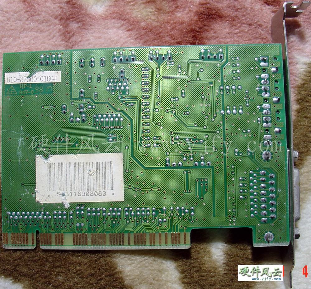 Qs3000a audio pci sound card