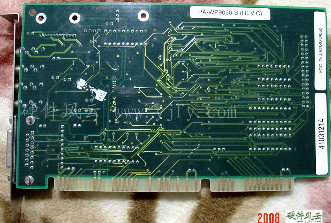 pa-wp9050-b_9403_1.jpg