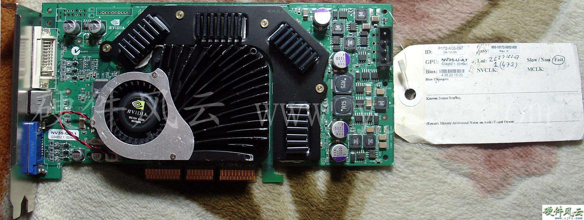 P172-A00-097_NV35-U-A1-ES.jpg