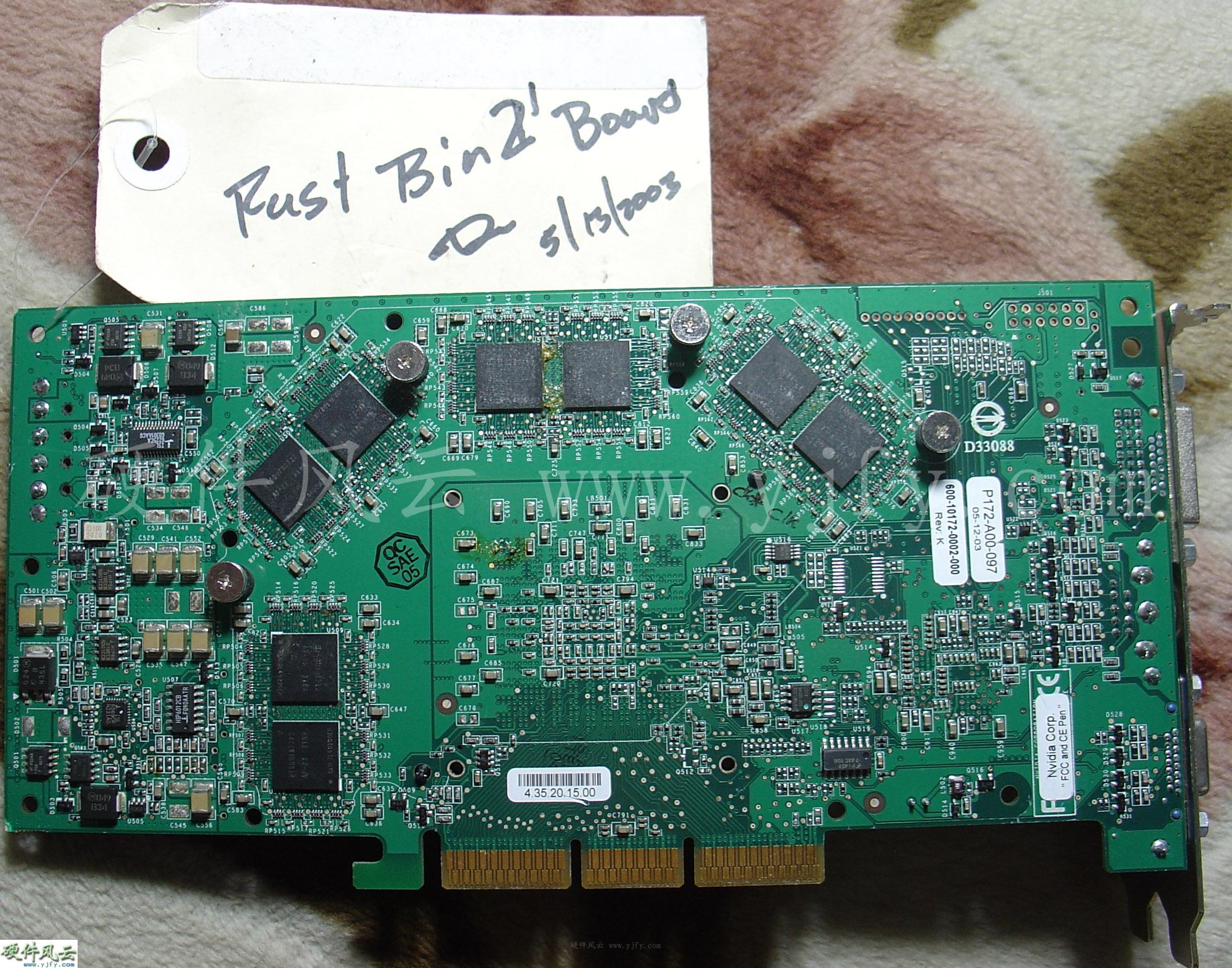 P172-A00-097_NV35-U-A1-ES_1.jpg